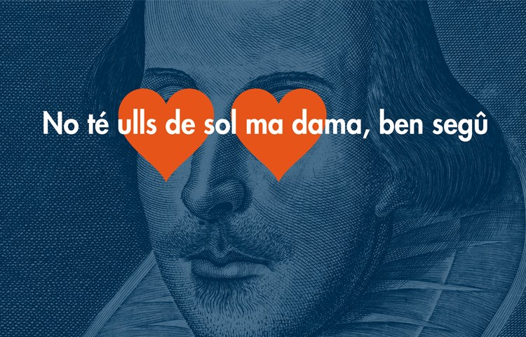 shakespeare_article