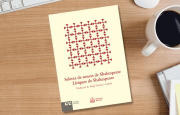 Fragment del mes. Shakespeare: els sonets més bells